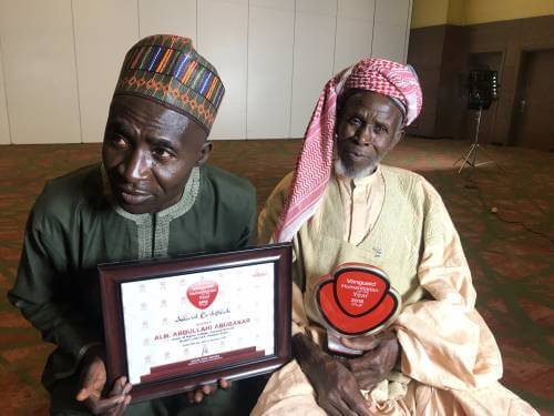 Imam Abdullahi Abubakar and his son-in-law